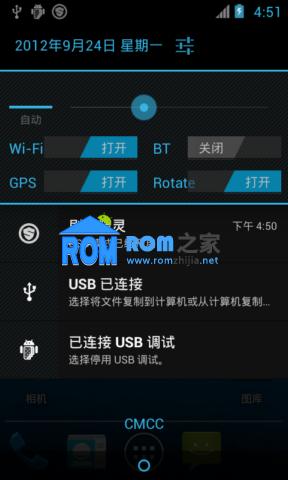 HTC G7 刷机包 稳定4.0.3 基于最新CM9 稳定流畅 极速省电 一切只为完美截图