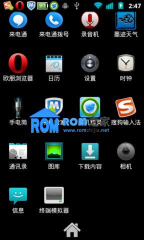 HTC Desire(G7) 刷机包 最经典 最精简 更快 更流畅 更省电 你一直在寻找的rom截图