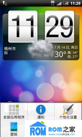 HTC G11 刷机包 完整ROOT权限 双ViPER4A音效 经典2.3.3 稳定流畅省电截图