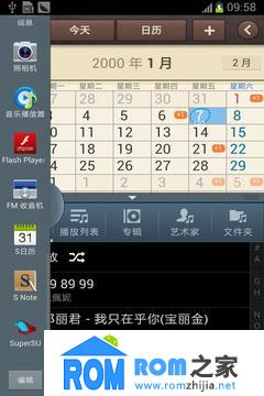 三星i9220刷机包 4.1.2 官方版本 省电 稳定 信号强 完美优化版截图