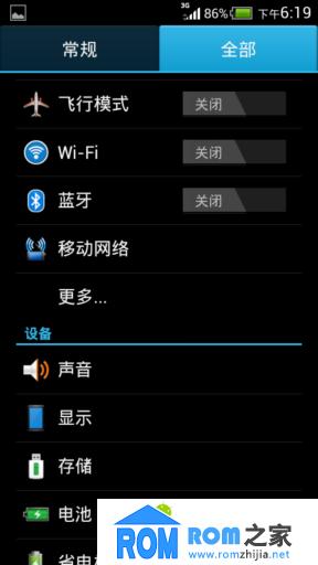 华为C8813刷机包 官改精品B173 HTC Sense5.0 mix风格 V1.5震撼发布截图