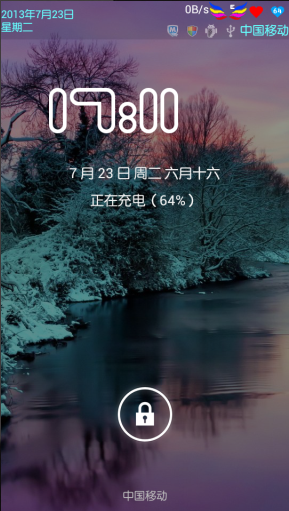 中兴U930刷机包 美化状态栏 全局大部分透明 无bug震撼发布 优化 流畅截图
