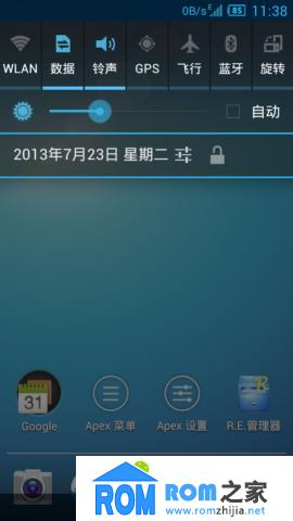 中兴U930刷机包 锁屏上移 显示网速 透明补丁 V4音效 省电优化 通刷版截图