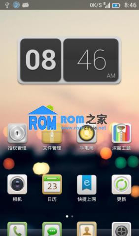 HTC G14/G18 刷机包 深度OS 值得深入 不是精品我不发 天天我来大姨妈截图