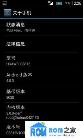 华为C8812刷机包 官改精品 优化 美化 省电 HTC Sense夏日清凉版截图