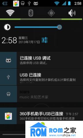 华为U8800+刷机包 华丽的CM2.3.7 jellybean 流畅稳定 适合长期试用截图