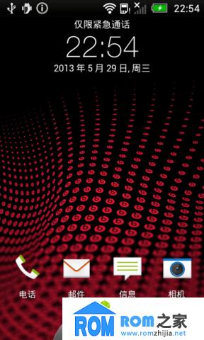 HTC G12 刷机包 完整ROOT全新 多Sense风格选刷 优化流畅 ICS最终版截图