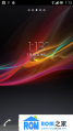 HTC G14 刷机包 xperia的滑动解锁 Xperia小插件 Xperia框架移植华丽登场