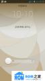 华为T8950刷机包 Emotion UI 1.6 升级版 完整root权限 rom之家独家更新