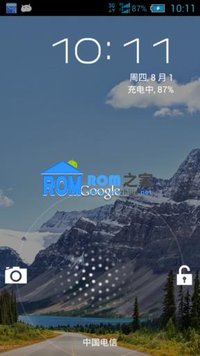 华为C8813Q官改精品 4.1果冻锁屏索爱桌面冲击你的视觉截图