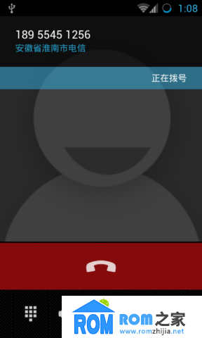 HTC G10 刷机包 4.2.2 CM10.1 人脸识别 适配编译 归属地 FM 极速流畅截图
