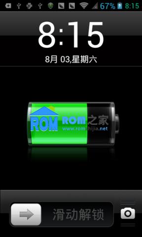 新版华为Y310(256M RAM)3月27日版线刷包 可救砖截图