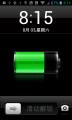 新版华为Y310(256M RAM)3月27日版线刷包 可救砖