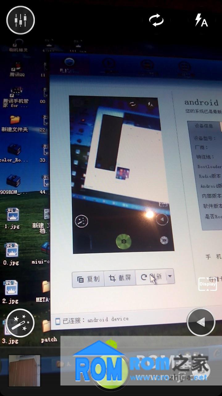 小采G6先锋版刷机包 MIUI V5双卡双待 全功能完美移植版截图