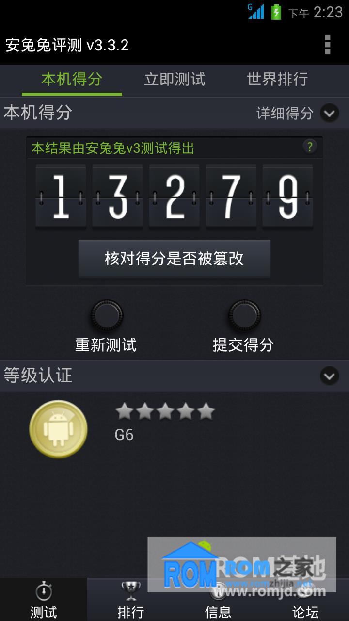 小采G6先锋版刷机包ROM下载 Muse UI 3.0正式版截图