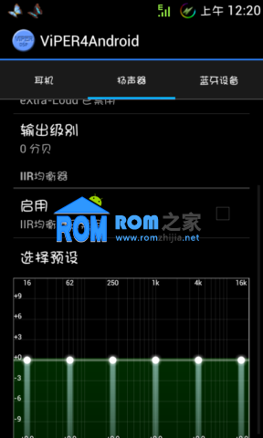 【百度云33期】华为C8812百度云ROM优化GPS 加速定位 支持短信弹出截图