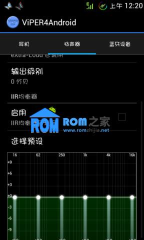 【百度云33期】华为C8813Q百度云ROM优化GPS 加速定位 支持短信弹出截图