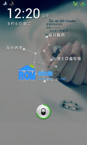 【百度云33期】华为U8825D百度云ROM优化GPS 加速定位 支持短信弹出截图