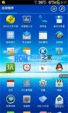 酷派7295刷机包 4.1.2 ROM刷机包 WP8桌面优化精简版截图