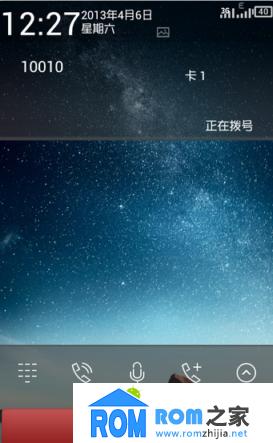 中兴v889d刷机包 超炫UI 高仿魅族flyme风格 超级流畅 极度省电 超简版截图