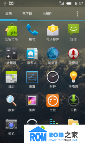 HTC G12 刷机包 cm10.1 bulid25 完整归属地 再度美化 稳定升级截图
