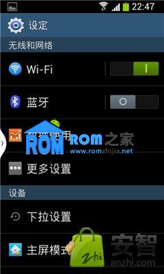 三星I9100刷机包 XWLSD汉化 S4界面 通话录音 归属地 流畅 稳定截图