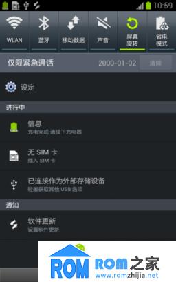 三星i9220刷机包 基于ZCLPR国行官方4.0.4制作 省电 稳定 纯净截图