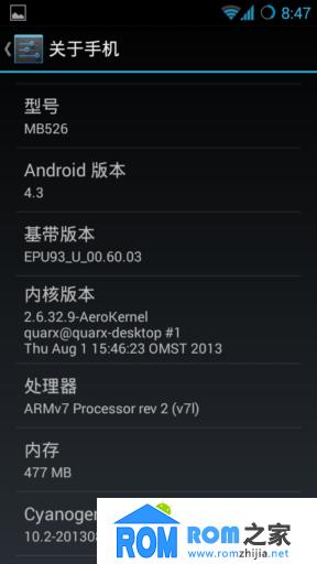 摩托罗拉DEFY刷机包 CM10.2 安卓4.3 通刷 中文recovery 推荐体验截图