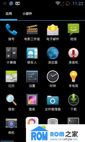 LG P990 刷机包 CyanogenMod 10.1 安卓4.2.2 优化 省电 稳定版截图