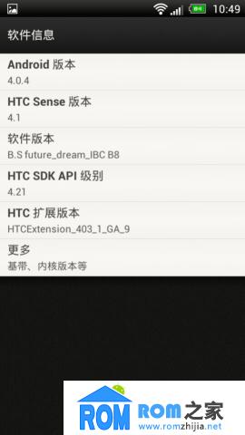 HTC G14/18 刷机包 高级设置 全局归属 通话内录 索尼音效 高仿sense5 不一样的体验截图