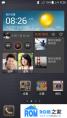 华为U9508刷机包 EmotionUI 1.6 R2.5发布 ATX高级设置v0.4版 流畅 稳定