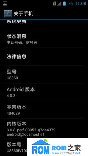 华为U8860刷机包 四向解锁 杜比音效 超大运存 超长待机 4.0最终版(B924)截图