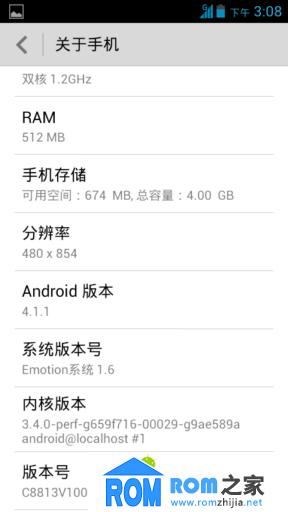 华为C8813刷机包 官改精品B606 EMUI1.6 GPS加速 HOST屏蔽广告 优化流畅截图