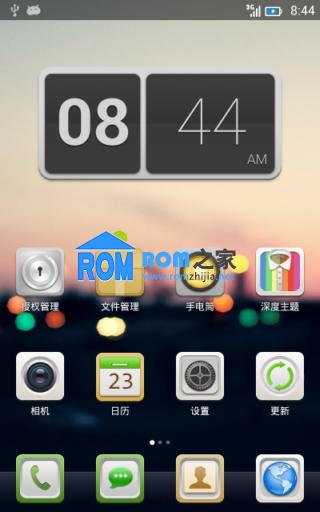 泛泰A820L刷机包 深度OS ShenDu-A820L-v4.1.2-130727_RC2.4版 流畅 稳定截图