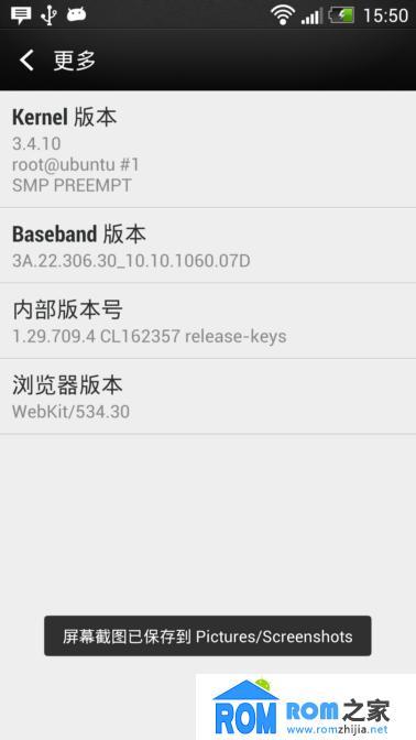 HTC X920e 刷机包 ramdisk内存优化 优化I/O性能 系统稳定性增强截图