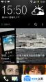 HTC X920e 刷机包 ramdisk内存优化 优化I/O性能 系统稳定性增强