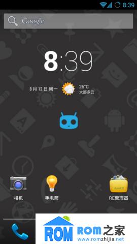 HTC ONE X S720e 刷机包 国内首个CM10.2 安卓原生4.3 归属地 流畅体验截图