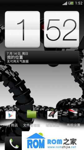 HTC One S(S3) 刷机包 基于全新欧版RUU制作 流畅 顺滑 适合长期使用截图