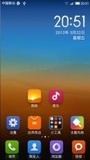 三星I9508刷机包 MIUI V5移动3G 通话记录归属地 高级设置 3.8.15制作优化