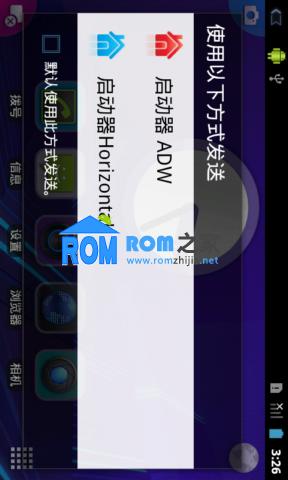 中兴N880最稳定ROM 只为还原最流畅 最稳定的操作快感截图