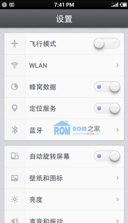 三星N7100刷机包 smartisan-0.3.0-alpha 锤子ROM 完整root权限 完美移植截图