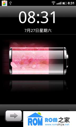 中兴U880刷机包 高仿IOS7 iphone Energy+saving省电 各项功能优化 适合长期使用截图