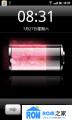 中兴U880刷机包 高仿IOS7 iphone Energy+saving省电 各项功能优化 适合长期使用