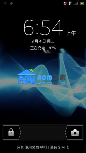 索爱LT15i刷机包 官方原厂ROM 完整ROOT权限 精简稳定小结版截图