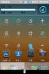 中兴N760刷机包 Android4.1 超炫尝鲜 极速流畅 暴力精简