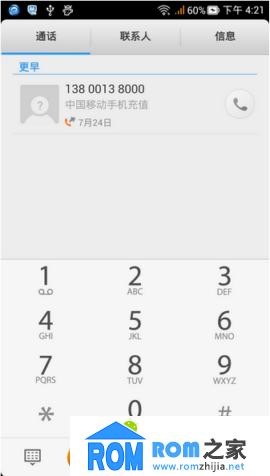 酷比i96T刷机包 基于乐蛙OS 完美支持双卡双待 重磅登场截图