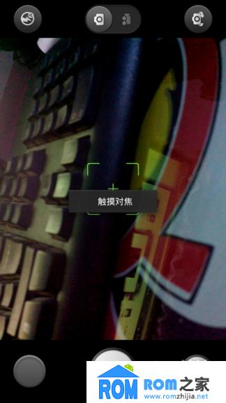 酷比MAX(X7)刷机包 基于最新MIUI移植制作 威武登场截图