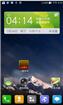 酷比MAX(X7)刷机包 基于乐蛙OS 完美支持双卡双待 重磅登场