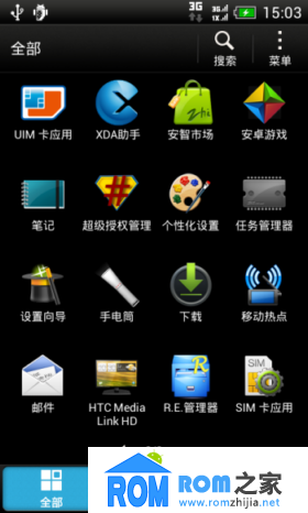 HTC One SC 电信 T528d 4.1.1 2.18.1401.1纯净版卡刷包 流畅 稳定截图