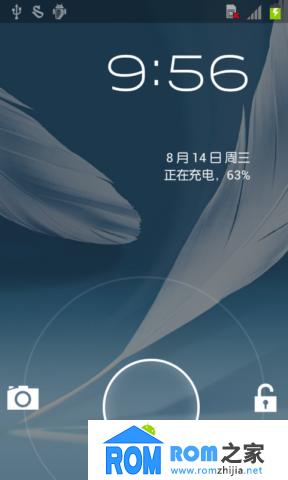 三星i9100刷机包 4.1.2 省电25% 内存提升到103% 玩游更爽 港版精简优化版截图
